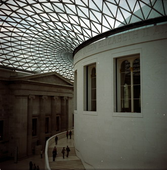 British Library Reading Room, British Museum